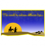 The World in Solemn Stillness Lay - Christmas carol illustration with Mary, Joseph, Bethlehem